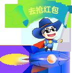 柳州网络公司